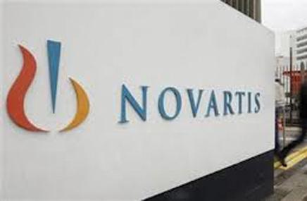 Novartis announces good heart drug results