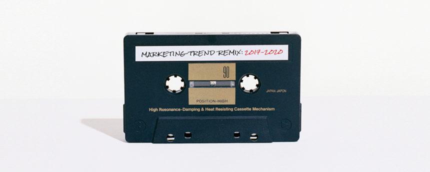 healthcare marketers trend report 2020 retrospective